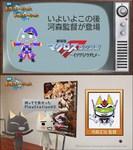 toro-11_21.jpg
