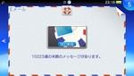 2012-11-20-231930.jpg