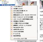 CBIMG001.jpg