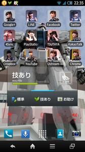 Screenshot_2013-07-25-04.jpg