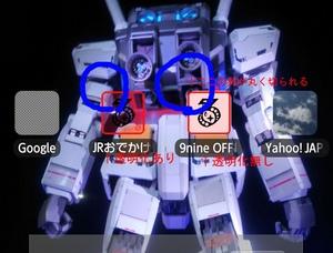 Screenshot_2013-07-25_01.jpg