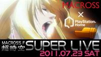 macross_download_bnr_02_h.jpg