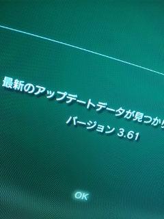 110515_160843.jpg