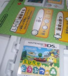 playbox-2012-11-07T20_41_00-1.jpg